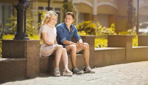 近づく男女の心理|あなたの近くにいるのは〇〇の気持ちが隠れている