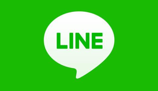 LINEのアイコンから深層心理を読み解く|心理を理解し良好な関係に!?