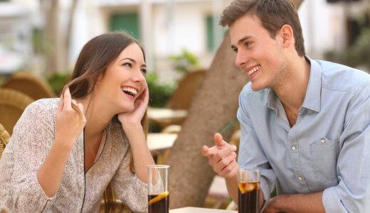 会話中に名前を呼ぶと起こる心理効果|相手の心を開く魔法の言葉