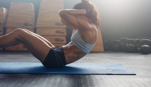 【衝撃】腹筋を42日間したら効果はどうなるのか?という研究結果