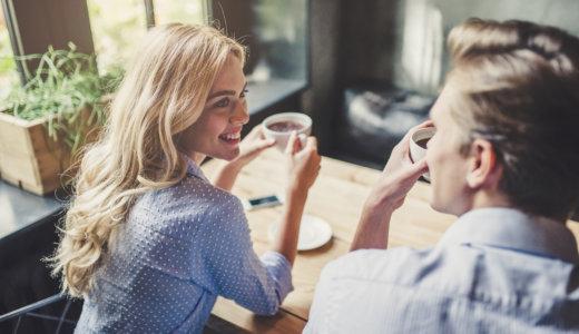 【永久保存】だれでも会話が上手になる5つの方法