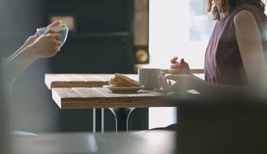 【知らないと危険】愚痴や悩みの相談を心理学的に対応する方法