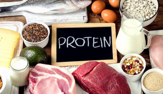 朝にたんぱく質を摂ると起こるダイエット効果がすごい