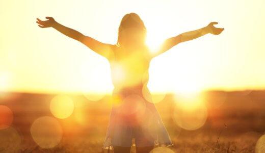 幸せな人だけが知っている、人生が1.2倍豊かになる習慣